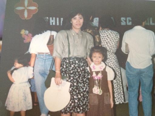 Mama Lian & Lil' Momma Reason